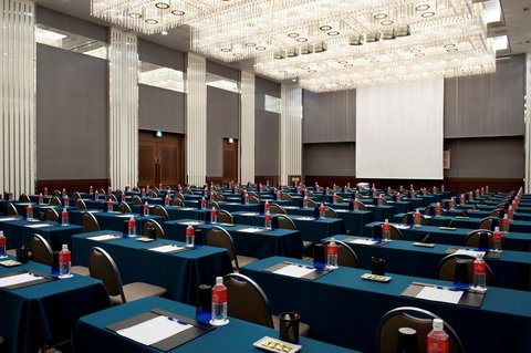 Crowne Plaza ANA HIROSHIMA - Meeting Room