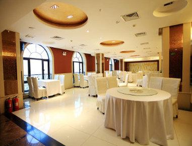 Ramada Encore Shanghai - Dakang Chinese Restaurant