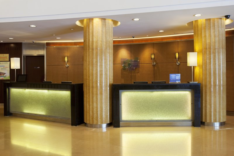 Holiday Inn Express Putuo Shanghai Hall