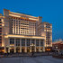 Four Seasons Moscow