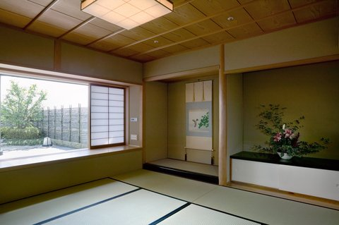 Hotel Nikko Fukuoka - Japanese Room