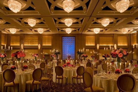فندق فور سيزن  - Kingdom Ballroom
