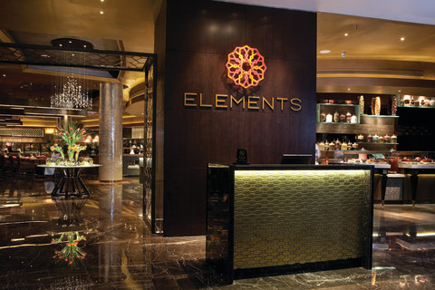 فندق فور سيزن  - Elements Restaurant