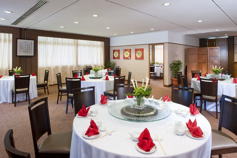 Holiday Inn Glenmarie-Kuala Lumpur Gastronomi