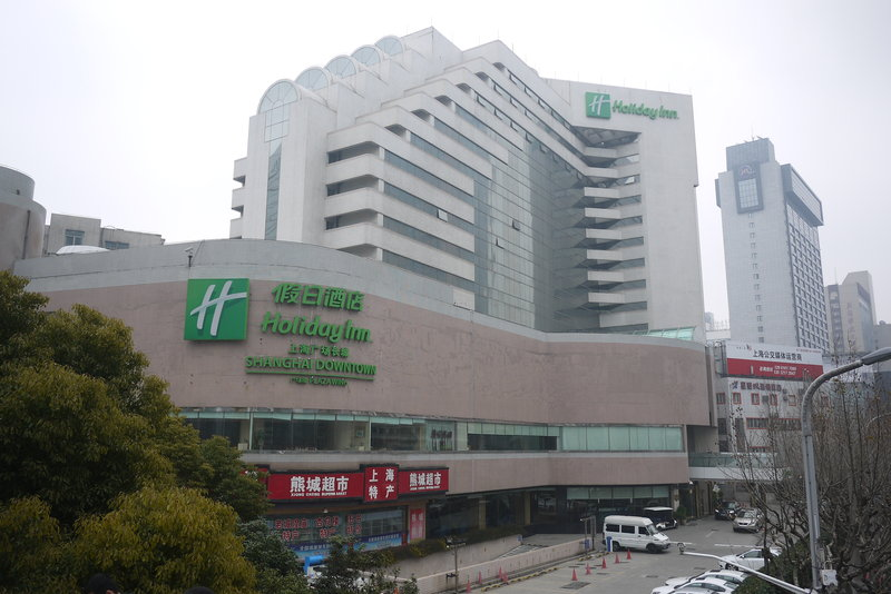 Holiday Inn Shanghai-Downtown Buitenaanzicht
