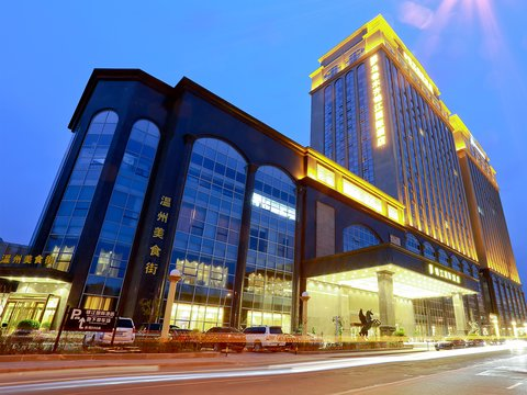 Jin Jiang International Hotel Urumqi - Building Exterior