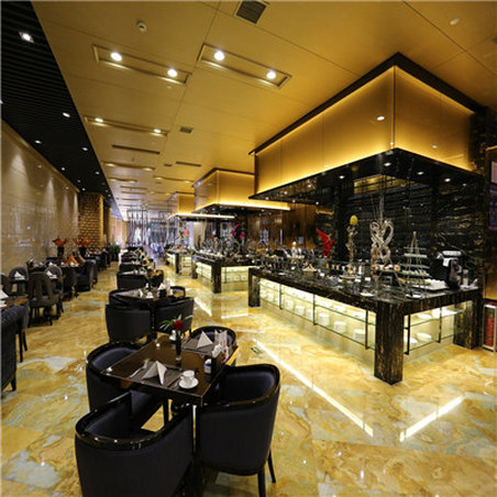 Jin Jiang International Hotel Urumqi - J bar