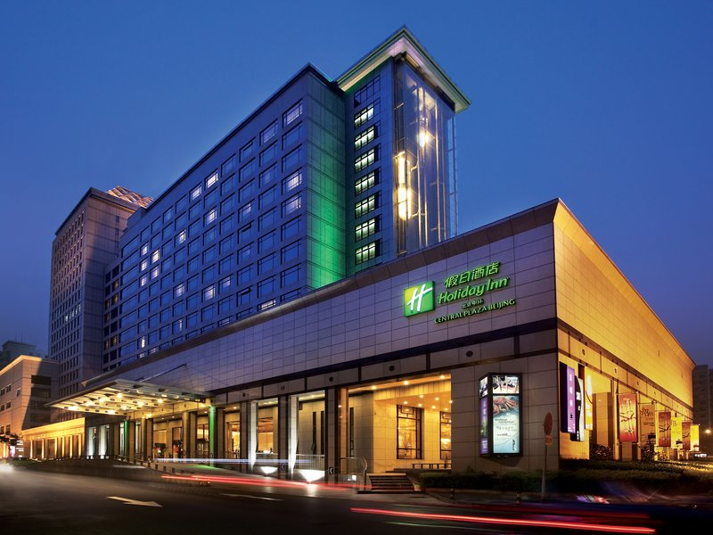 Holiday Inn Central Plaza Beijing Widok z zewnątrz