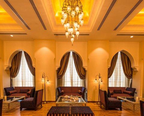 منتجع وسبا جزيرة المرجان - Al Majlis Lounge