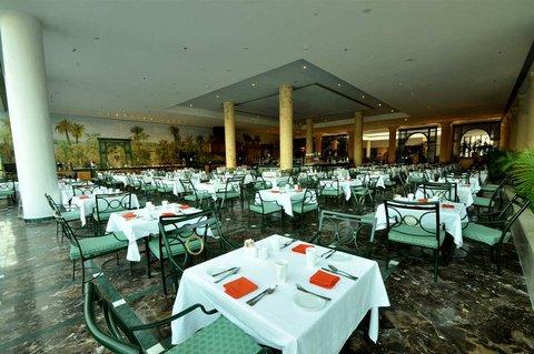 Hilton Sharm Dreams Resort - Le Jardin Restaurant