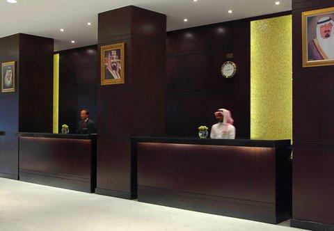 فندق ماريوت الرياض - Reception Area