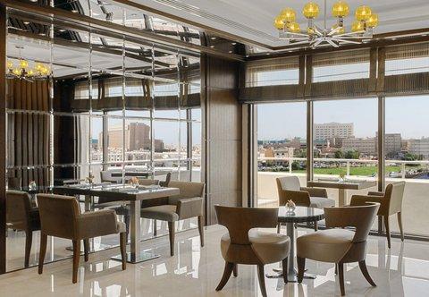 فندق ماريوت الرياض - Executive Lounge