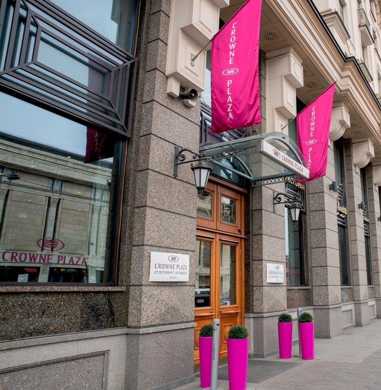 Crowne Plaza Hotel St. Petersburg - Ligovsky Dış görünüş