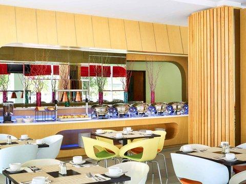 all seasons Yogyakarta - Restaurant