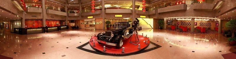 Crowne Plaza Hotel Shanghai Lobby