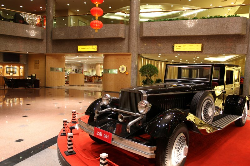 Crowne Plaza Hotel Shanghai Miscellaneous