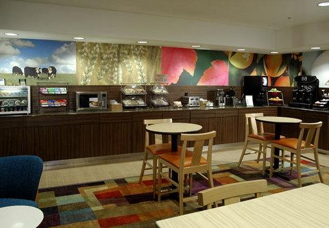 Fairfield Inn Kalamazoo West - Breakfast Area