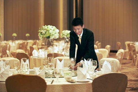 InterContinental FUZHOU - Banquet Room