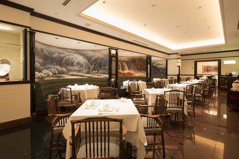 Hotel East 21 Tokyo - Chinese Restaurant Toen
