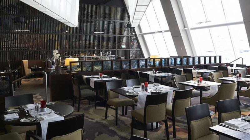 Crowne Plaza Hotel Glasgow Gastronomie