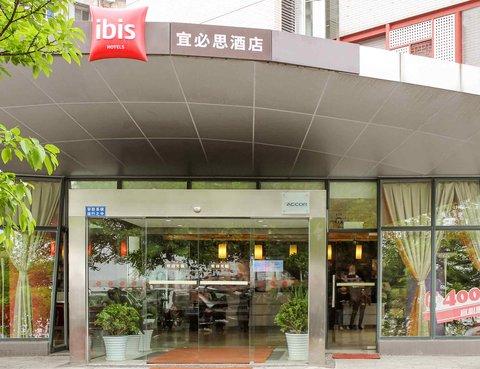 ibis Ya'an Langqiao - Exterior