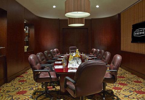Renaissance Concourse Atlanta Airport Hotel - Hartsfield Boardroom