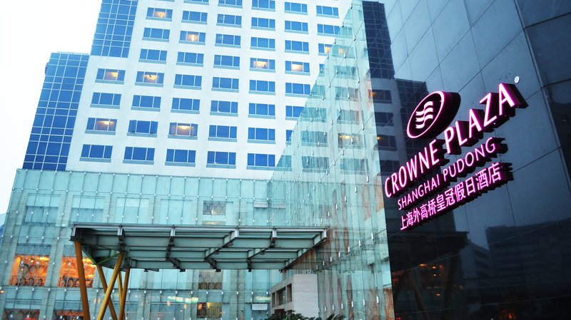 Crowne Plaza Hotel Shanghai Pudong Exterior view