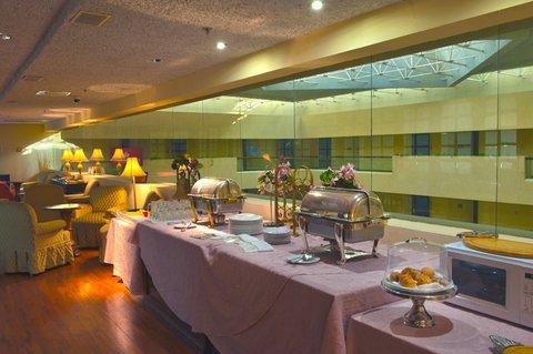 Hotel Soberano Chihuahua - Executive Lounge