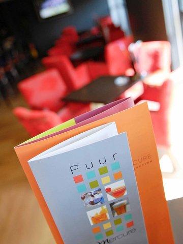 Mercure Hotel Amsterdam Airport - Recreational Facilities