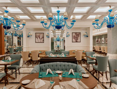 Ramada Kaya Plaza Hotel Gastronomie