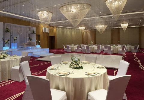 Le Meridien Cairo Airport - Lotus Ballroom