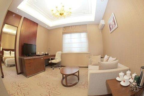 Soluxe Hotel Almaty - Deluxe Room