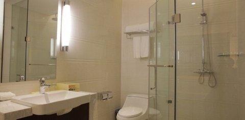 Soluxe Hotel Almaty - Bathroom