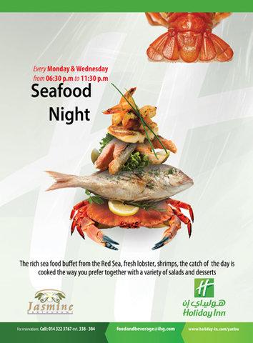Holiday Inn YANBU - Sea Food Night