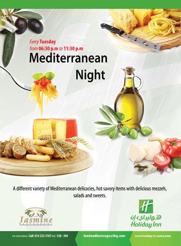 Holiday Inn YANBU - Meditrranean Night