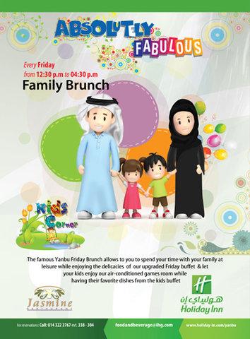 Holiday Inn YANBU - Family Brunch