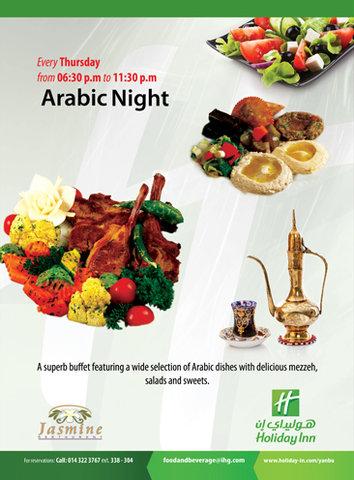 Holiday Inn YANBU - Arabic Night