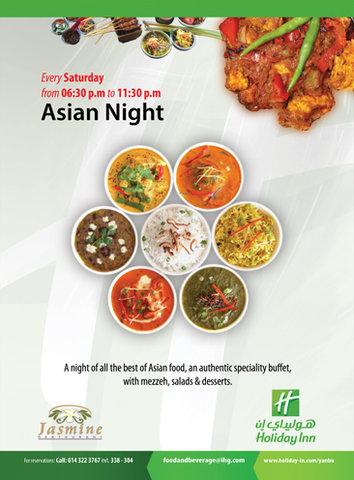 Holiday Inn YANBU - Asian Night