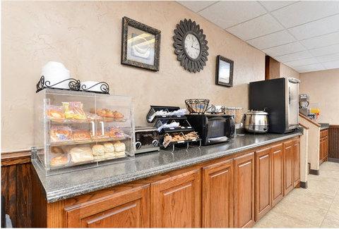 Guest Inn of Ardmore - Breakfast Area