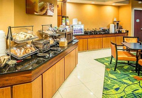 Fairfield Inn By Marriott Denver Westminster - Breakfast Area