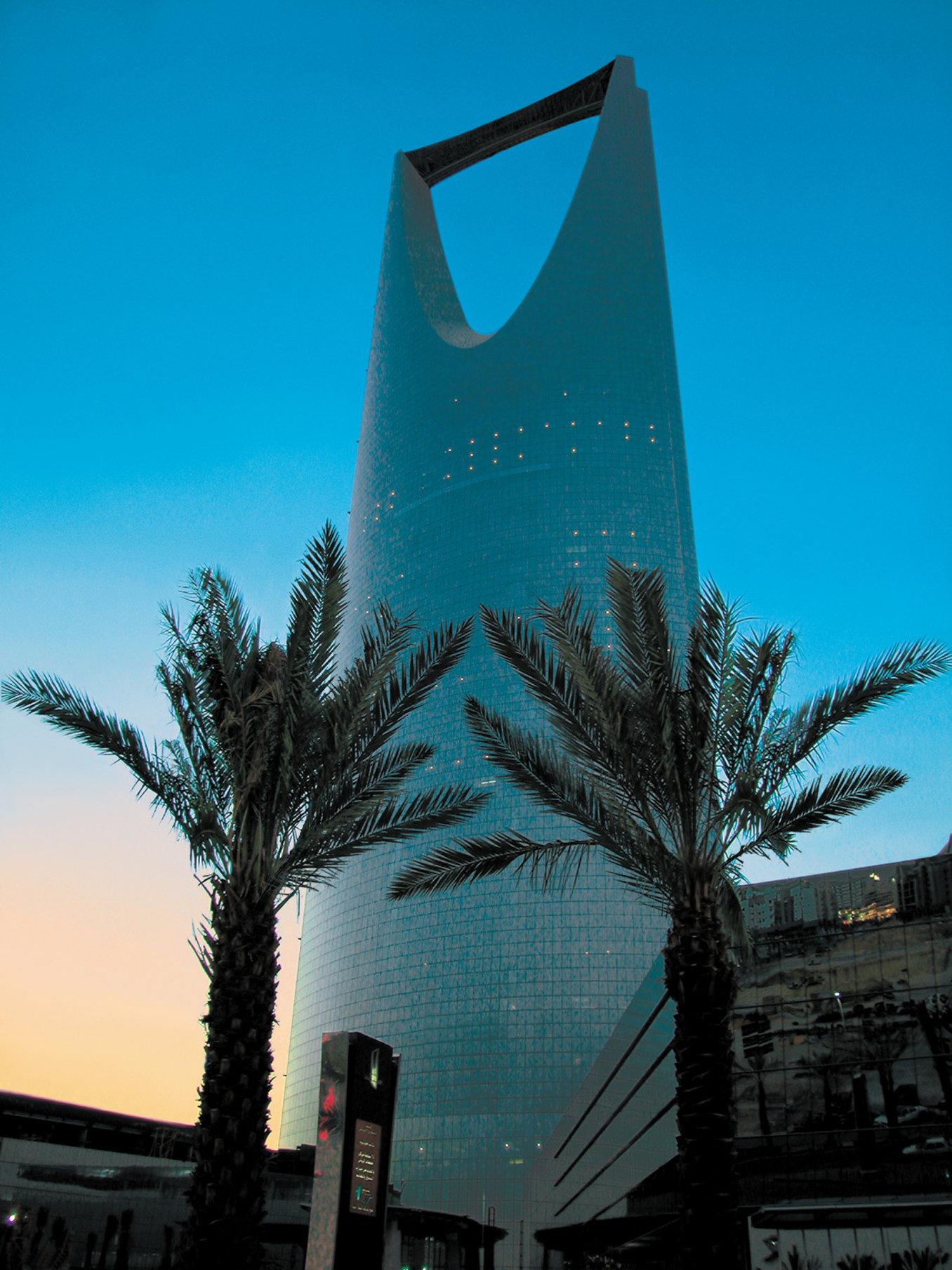 Four Seasons Hotel Riyadh Kingdom Center