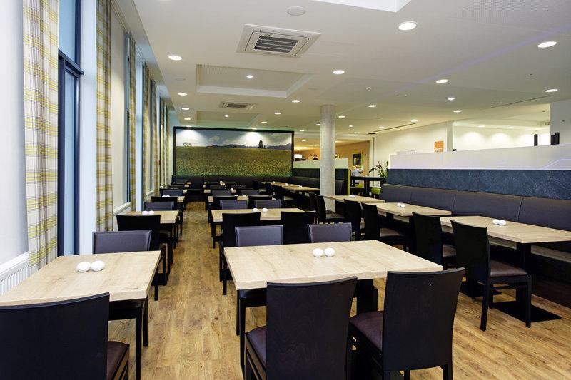 Holiday Inn Express Augsburg Gastronomie
