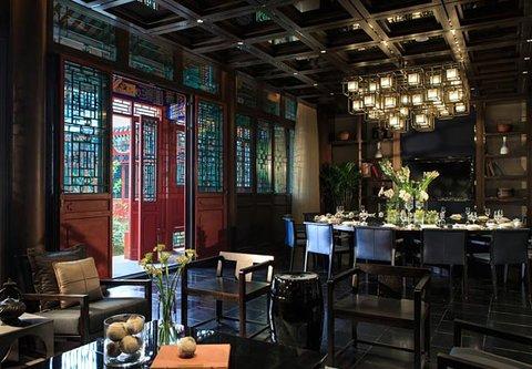 北京王府井大饭店 - Hutong Place   Private Dining Room