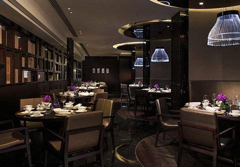 北京王府井大饭店 - WanLi   Dining Area
