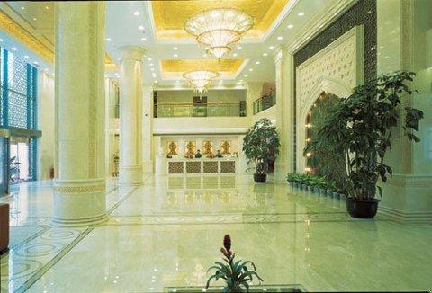 Khách sạn Xinjiang Bắc Kinh - Lobby