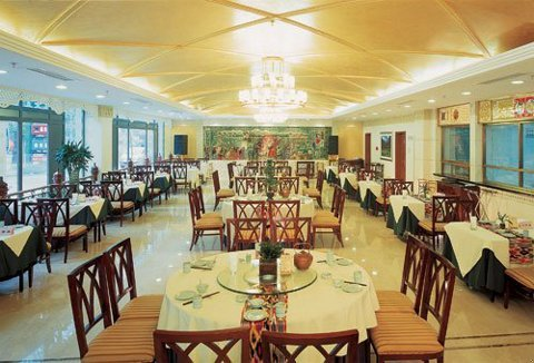 Khách sạn Xinjiang Bắc Kinh - Restaurant