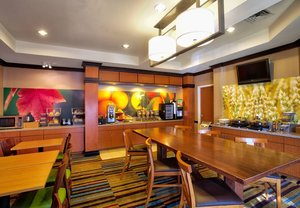 Restaurant - Fairfield Inn & Suites by Marriott McAllen