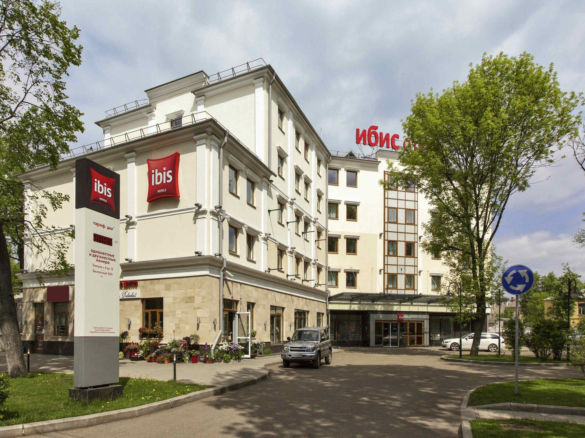 Ibis Yaroslavl Center Hotel