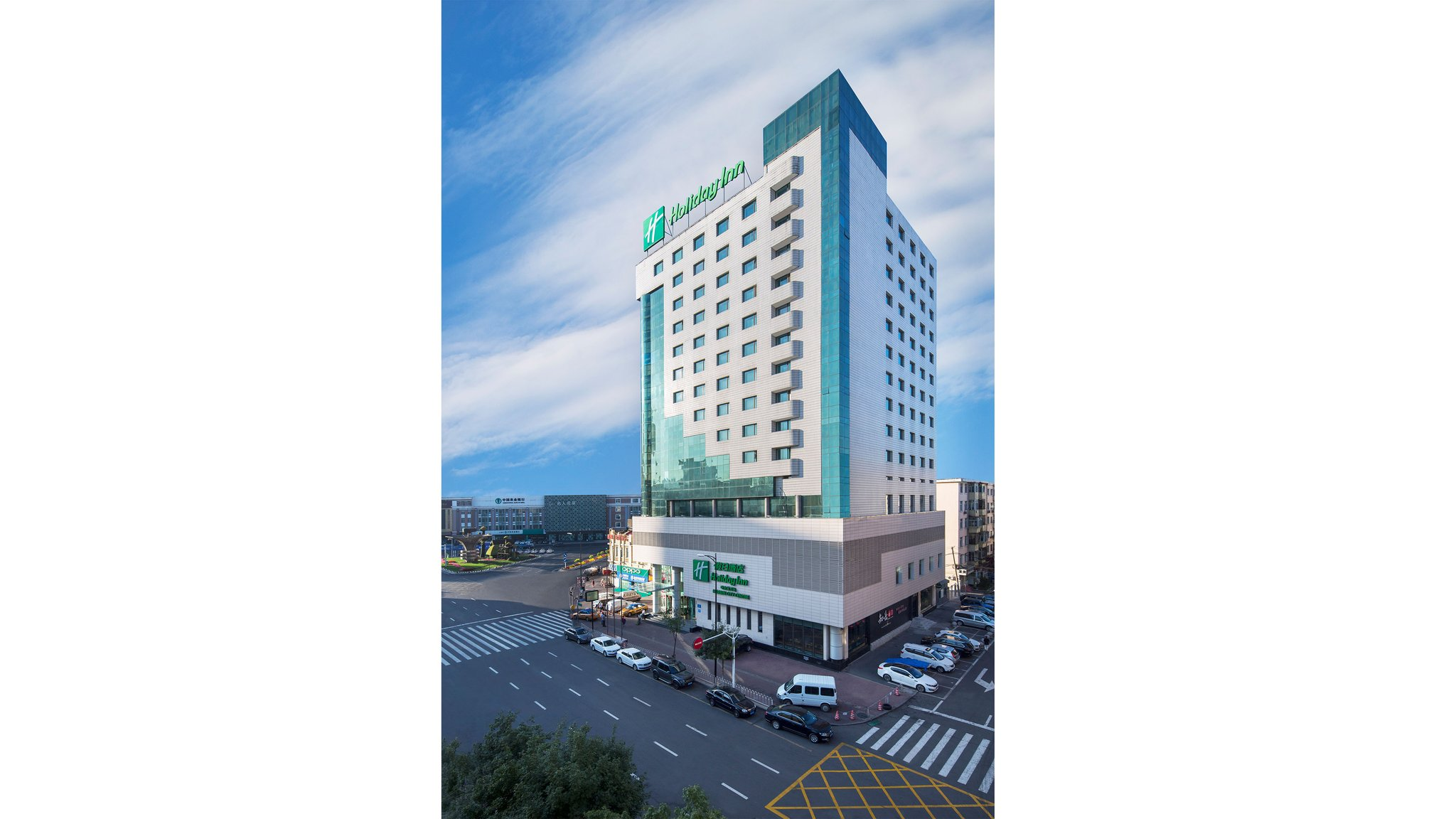 Holiday Inn Harbin Wanda Holiday Hotel