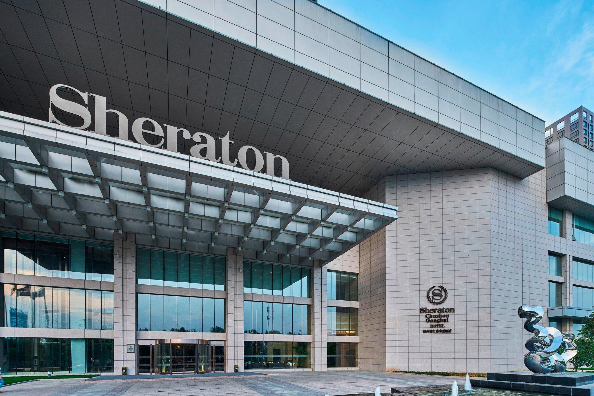 Sheraton Chuzhou Hotel